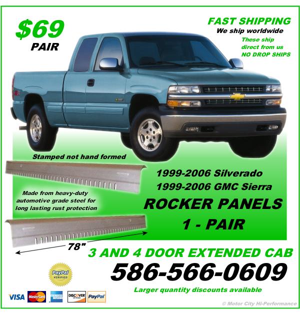 1999 Chevrolet S10 Regular Cab Camshaft: SILVERADO 1999-2006 ROCKER PANELS EXTENDED CAB - 1 PAIR